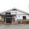 うわさの麺蔵 - メイン写真: