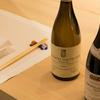 フルタ - ドリンク写真:つくり手の情熱を感じるワインと絶品中国料理のマリアージュ