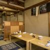 川栄 - 内観写真:ゆったりと腰を落ち着けられる昔ながらの座敷席