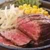 錦糸町肉バル マルゴ - メイン写真: