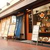 カルメシ茶屋 - メイン写真: