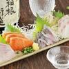 喜之助 - 料理写真:料理人の目利きで厳選した新鮮で上質な魚を使用した絶品メニュー『地魚・真鶴直送 刺身盛り(2人前)』