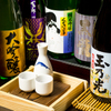 鮮魚卸直営の個室居酒屋 魚錦 - ドリンク写真: