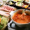 颯々 - 料理写真:トマト豆乳鍋
