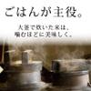 米どころん - メイン写真: