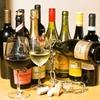 ガブ飲みビストロ酒場 ねぎらいや - ドリンク写真:ボトルワイン1980円~コスパ最高♪