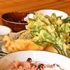 つばめ屋 - 料理写真:旬の味わいを楽しめる『採れたて山菜の天ぷら』