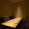 六本木MUN - メイン写真: