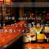 Shu-la-mer - メイン写真:
