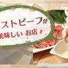 Ubuto - メイン写真: