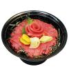 すしざんまいトクトク - 料理写真:本まぐろ鉄火丼<お椀付>980円(税別)