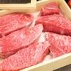 『肉山』神戸 - メイン写真: