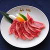 本格焼肉  竹林 - 料理写真:竹林カルビ680円