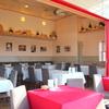 Caff'e Ponte ITALIANO - メイン写真: