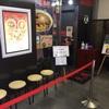 空港ラーメン 天鳳 - 外観写真:お待ちいただく際に、椅子を設置しました。