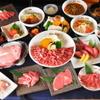 焼肉竹林 - ドリンク写真:食べ飲み放題コースあります