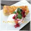 ボンボン ウェボン - 料理写真:アップルシナモンタルト