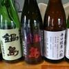 コンテナ居酒屋 トンキーモンキー - ドリンク写真: