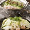 たけなわ - 料理写真:甘みのあるホルモンの脂で野菜を焼くとこれまた絶品