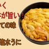 海鮮丼の浦島 - メイン写真: