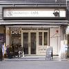 MARUFUJI CAFE - メイン写真: