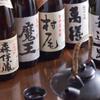 焼酎 酒々蔵 - メイン写真: