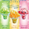 Chocott Milk Bar - メイン写真: