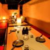 九州地鶏居酒屋 炭鶏 - メイン写真:
