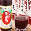 あひーじょバル&ごはん 山ぶどう - ドリンク写真:岩手県久慈市の100%山葡萄ジュース