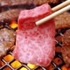 大衆焼肉 味樹園 - メイン写真: