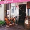 串焼酒場フランキー - メイン写真: