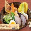 奥芝商店 - 料理写真:やわらかチキンと季節の旬野菜カリー