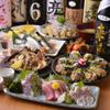 UMAMI日本酒弐番館 - メイン写真: