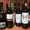 ウォルプタス - ドリンク写真:2800円ワイン