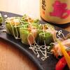 ときすし - 料理写真:生春巻きのアボカドサラダ