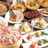 炙屋 十兵衛 - 料理写真:「究極の親子丼で〆る」ご宴会