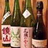 酒菜庵 ちゃぼうず - ドリンク写真:季節を楽しめるお酒!!