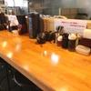博多一瑞亭 三田店 - メイン写真: