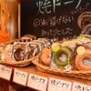 お菓子工房 スウィーツガーデン - メイン写真: