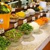 野菜のアイデケーノ - メイン写真: