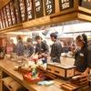大衆肉酒場 はぐるま - メイン写真: