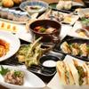青魚専門 青や - 料理写真: