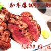 割烹かつらぎ - 料理写真: