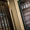 DININGKITCHEN&BAR BUMP - 外観写真: