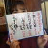 あしびJima - メイン写真: