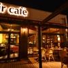 air cafe centralgarden  - メイン写真: