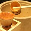 日本酒バル さわら - メイン写真: