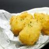 キタバル - 料理写真:【アーリーサマーフェスタ】 カマンベールチーズのフライ フェア価格300円