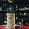 Cafe & Malt Bar Orkney - メイン写真: