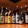 燗コーヒー藤々 - ドリンク写真:50種類以上の日本酒。冷酒も燗酒も。
